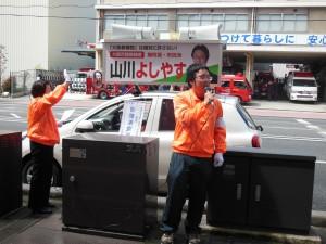 2015.山川選挙 082