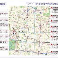 城東区地図(投票所)